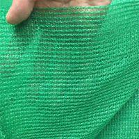 绿色垃圾场覆盖网 山西盖土网 防尘绿化网