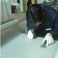 澳洋厂家供应宽幅不锈钢席型网