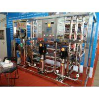河南地区矿泉水水处理设备生产厂家排名