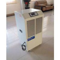 百奥东莞销售中心 商用抽湿器DCS901E 90升/天 极速白