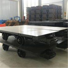 九州供应优质MPC2-6平板车 实用不加价 可加工定制