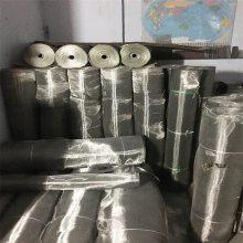 不锈钢网规格 不锈钢网生产 传送网链