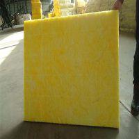 高级建筑用玻璃棉保温板 周期短、造价低