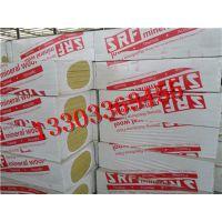 扎兰屯市8公分140kg100%玄武岩岩棉板 普通岩棉板有什么优点