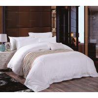 酒店布草用品厂家缎纹白色床品