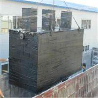 广东湛江厂家设计生产电饭煲厂员工清洗废水处理设备找晨兴制造