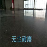 东莞金刚砂硬化处理、厚街厂房固化剂地坪--亮度爆表