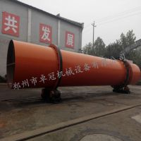 煤泥单筒烘干机 褐煤滚筒干燥设备 大型脱硫石膏烘干设备 郑州卓冠机械