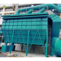广东布袋式除尘器-粉尘废气处理工程