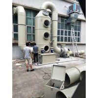 酸气吸收器/喷淋塔废气处理/活性炭废气过滤
