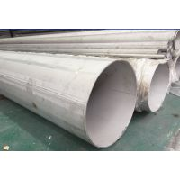304不锈钢工业管 工业流体不锈钢管