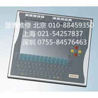 BECKHOFF倍福C6340触摸屏维修厂家售后