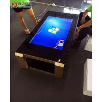 鑫飞智显 XF-GW43S 43寸触摸茶几 液晶显示屏茶几式查询一体机智能家具 桌面电脑