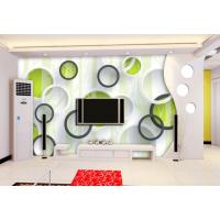 竹木纤维快装墙板3D5D背景墙护墙板装饰板材料木全屋安全耐用