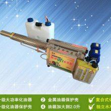 小型手扶弥雾机 高压烟雾机 背负式打药机