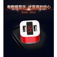 中性 LED电压显示车充 数显车载手机充电器 ABS塑料车充 外贸爆款