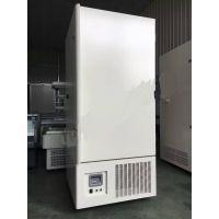 中西供超低温冰箱 型号:DW-86-598L库号:M125820