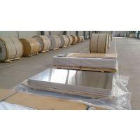3003铝板特性 3003铝板强度