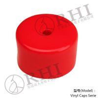 人禾/RHI 厂家浸塑机定制各种颜色PVC软质螺纹保护帽 可打孔