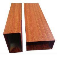 木纹铝方通吊顶价格,长安铝方通,宝盈建材