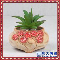 水培花盆陶瓷批发容器 30cm青花瓷陶瓷花盆透气 花卉盆景