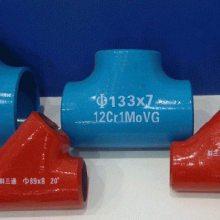A234WPB对焊无缝三通弯头管帽大小头和弯管现货沧州恩钢管道