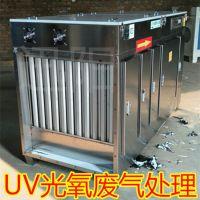 供应迅阳10000风量UV光氧催化净化器除臭光解废气处理设备喷漆印刷环保