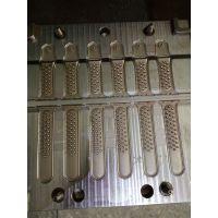 东莞精密硅橡胶模具制品厂 供应开发专业精密表带硅橡胶模具