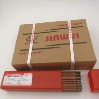 北京金威 A042 E309MoL-16 钛钙型不锈钢焊条 焊接材料 厂家直销