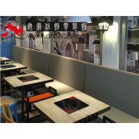 合肥火锅店装修设计 尽享美味盛宴