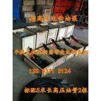 昆明32型手提式钢筋调直弯曲机生产厂家