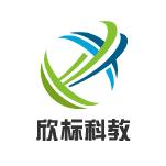 上海欣标科教设备有限公司