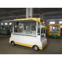 供应四轮电动餐车电动小吃车卡卡餐车