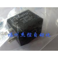 FESTO 电磁线圈 MSN1W-24AC/12DC