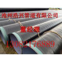 城市输水用3PE防腐钢管/防腐厚壁螺旋钢管价格及报价