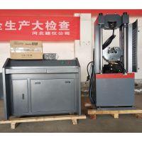 河北建仪 电液伺服万能试验机 液压万能材料试验机 特价促销