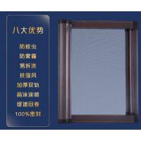 柯桥柯岩隐形窗纱-柯岩订做测量窗纱门