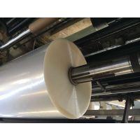 2丝cpp高透明光膜 热封印刷透明光膜 cpp光膜生产厂家
