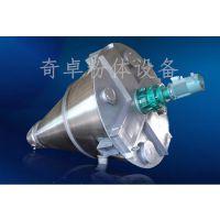 粉末涂料化工不锈钢立式双螺旋锥形混合机 双螺旋锥形搅拌机 厂家供应