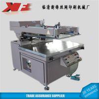 厂家定制半自动丝印机 薄膜电路丝网印刷机 设计非标丝网印刷机