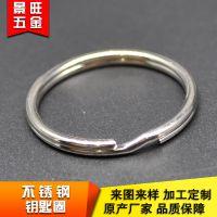 出口钢丝绳钥匙圈 钥匙挂件 钥匙圈环 厂家直销 价格便宜