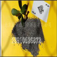 香河金刚砂(黑色砂)生产厂家:请咨询