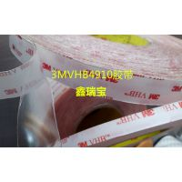 3Mvhb4910双面胶带 超强力透明双面胶贴 玻璃金属专用