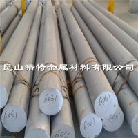 供应5052-H32铝板 进口耐高温铝板