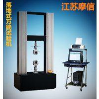 摩信100kN碳钢剪切弹性模量试验设备