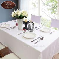 蓝莉洁订做酒店餐厅涤纶纯色桌布高档饭店加厚长方形白色台布布艺