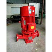 厂家直供XBD5/50-50L-SLH喷淋加压泵 室外消火栓泵口径 上海漫洋无负压给水设备