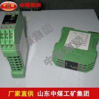 LDWB隔离温度变送器,LDWB隔离温度变送器销售商,ZHONGMEI