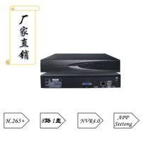 8路网络NVR硬盘录像机  H.265+格式  兼容H.264格式  工厂直销