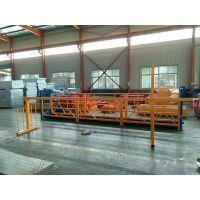 宁津县汇洋建筑设备厂主要生产建筑吊篮:脚蹬吊篮、电动吊篮,是一家民营个人独资企业,位于山